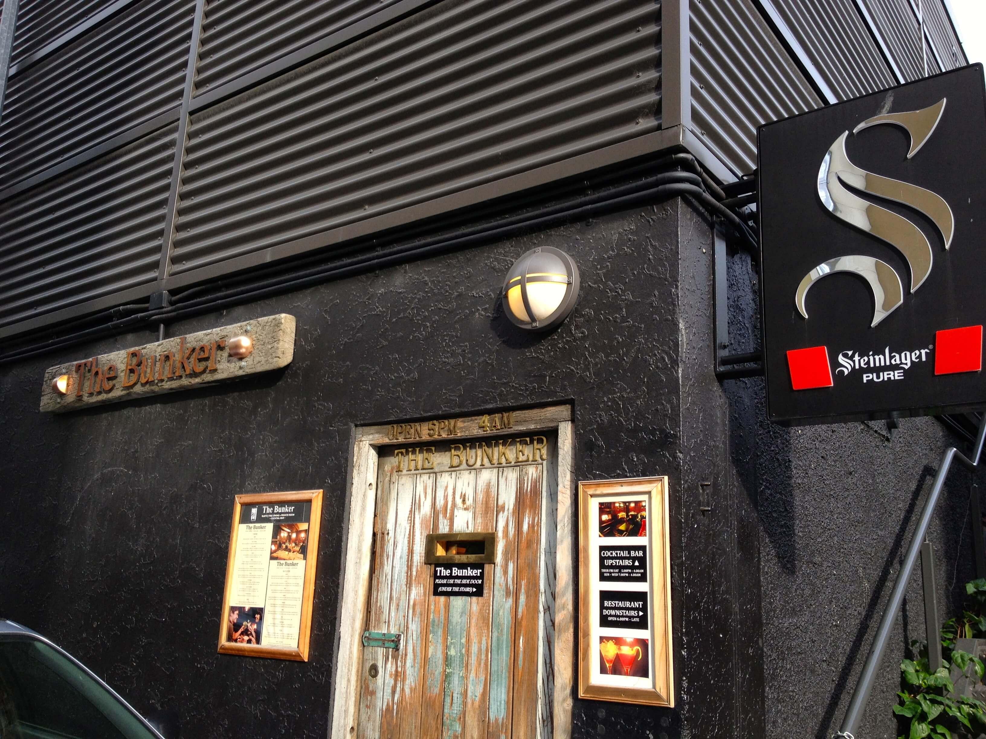the bunker restaurant